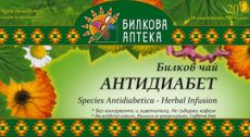 Билков чай Антидиабет  1