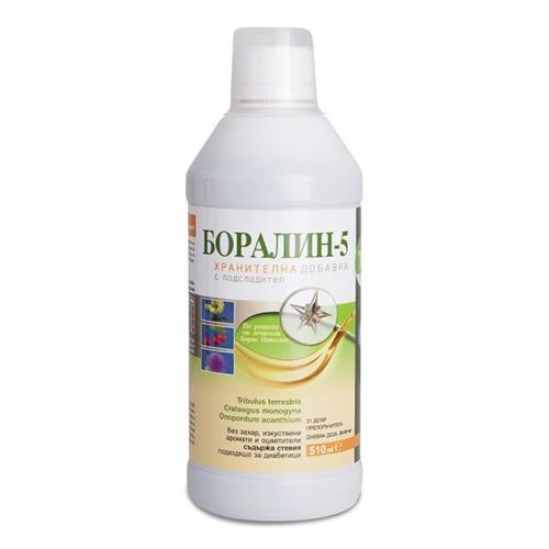 Боралин-5