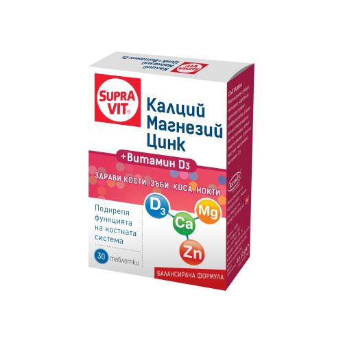 Калций, магнезий, цинк + витамин D3 – 30 таблетки 1