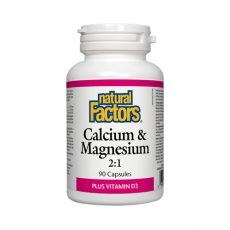 Калций, магнезий и витамин D3 – 90 капсули 1