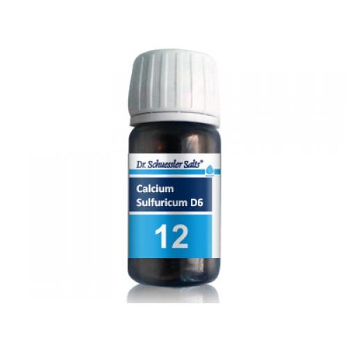 Шуслерова сол №12 – Калциум сулфурикум  1