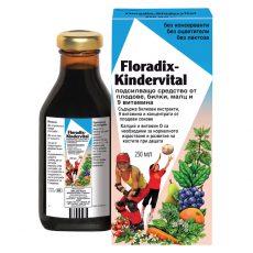 Флорадикс Детски мултивитамини  1