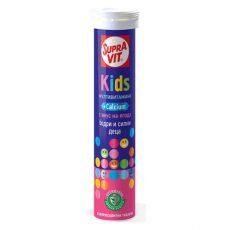 Детски мултивитамини + калций – 20 таблетки 1