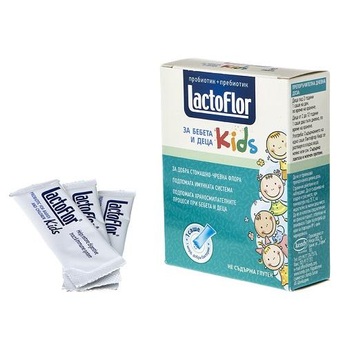 Лактофлор Кидс за бебета и деца – 10 сашета 1