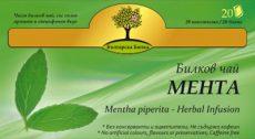 Билков чай Мента  1