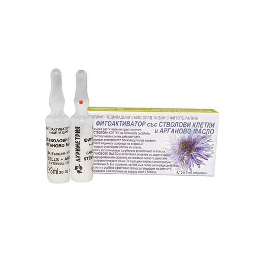 Фитоактиватор със стволови клетки и арганово масло