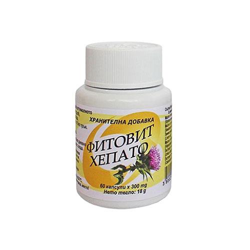 Фитовит Хепато - 60 капсули