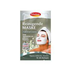 Детоксикираща маска за лице 1