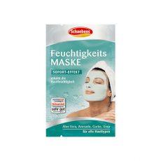 Хидратираща маска за лице 1