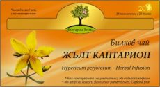 Билков чай Жълт кантарион  1