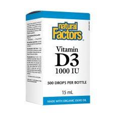 Витамин D3 – капки 1