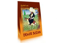 Demir Bozan Herbal Tea