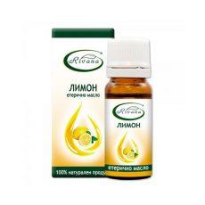 Етерично масло от лимон 1