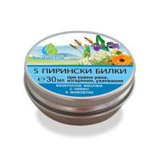 Мехлем 5 пирински билки 1