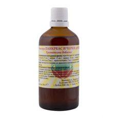 Liver & Pancreas Herbal Tincture