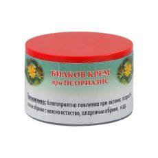 Билков крем при псориазис – 40 мл 1